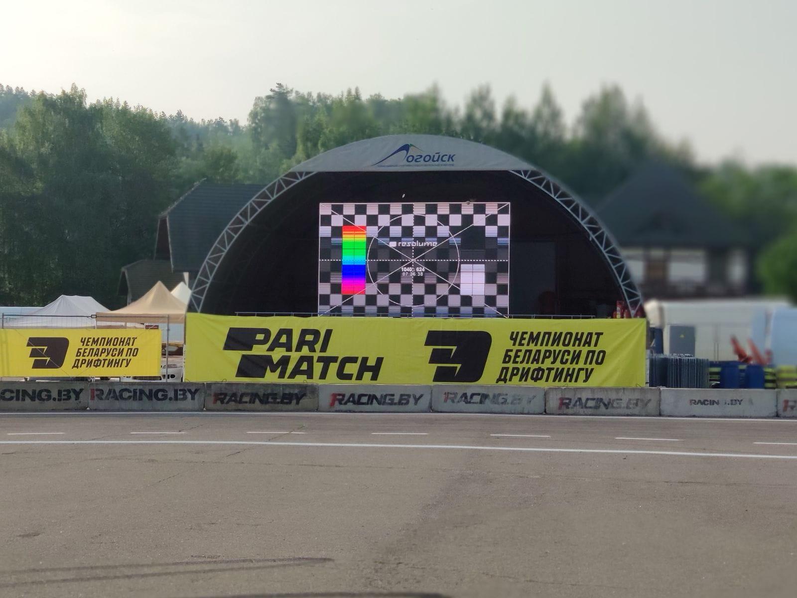 Светодиодный экран 5х3 м на соревнованиях по дрифту