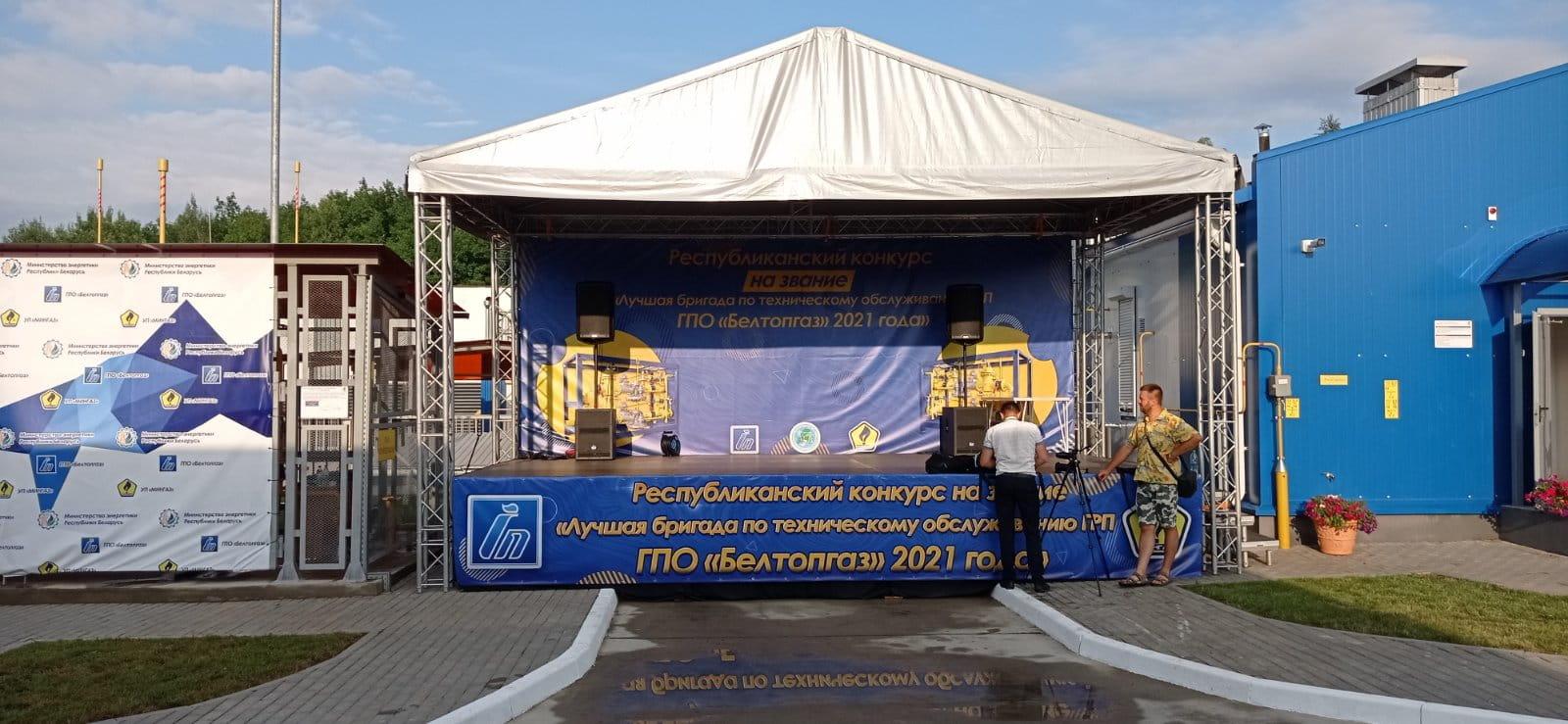 Элеватор 7х4 на мероприятии Белтопгаз