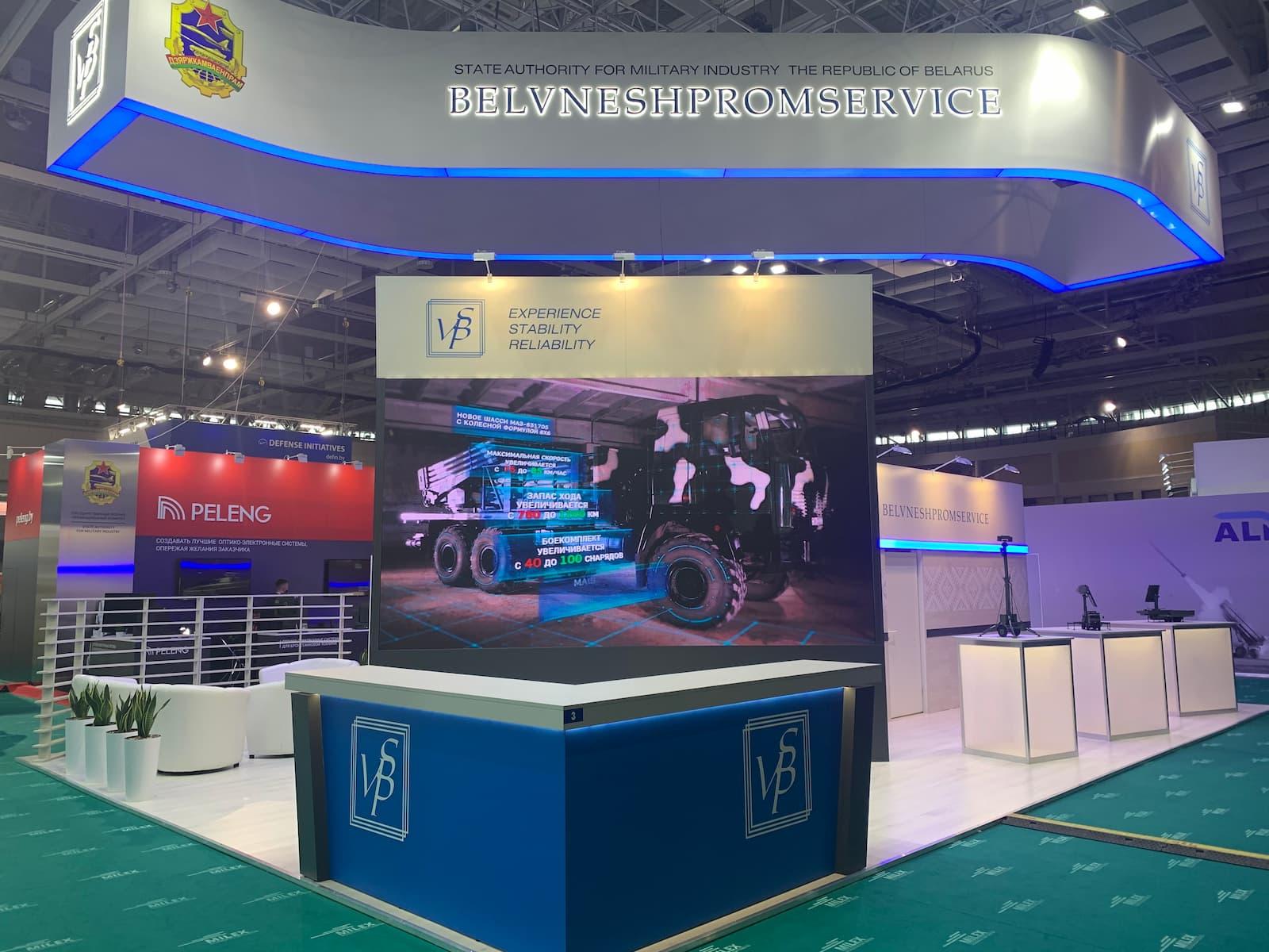 Светодиодный экран 4.5х2.5 на стенде Белвнешпромсервис на выставке MILEX-2021